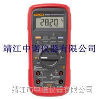 福禄克 28II Ex/CN 本安型真有效值数字万用表  28II Ex/CN