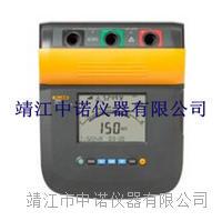Fluke 1555/1550C 绝缘电阻测试仪 Fluke 1555/1550C