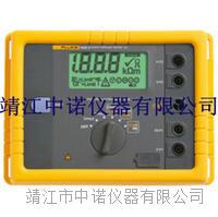 Fluke 1623-2 GEO 接地测试仪 Fluke 1623-2 GEO