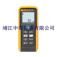 Fluke 419D 激光测距仪 Fluke 419D
