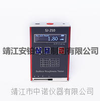 SJ210表面粗糙度仪SJ210 SJ210