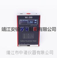 WJ-200表面粗糙度仪WJ-200 WJ-200