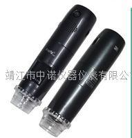 艾尼提偏光WIFI显微镜3R-WM401WPSL 3R-WM401WPSL