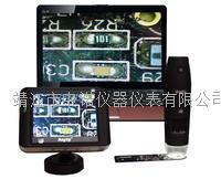 无线便携式数码显微镜WM401PCTV WM401PCTV