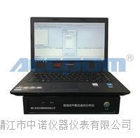 振動分析及現場動平衡儀ACEPOM325 ACEPOM325