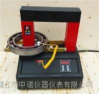 轴承加热器 YNDX-3.6