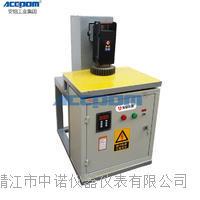 轴承加热器 ZJ20K-6
