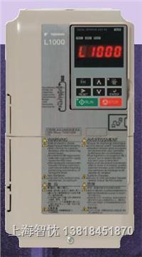 安川变频器 L1000A系列