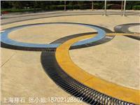 壓模地坪,壓?;炷?,藝術地坪,地坪材料銷售及工程施工