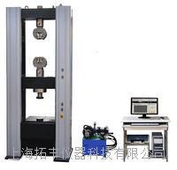 上海拓丰TFW-300S微机控制电子万能试验机 TFW-300S