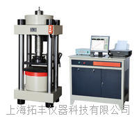 全自動壓力試驗機上海拓豐 YAW-2000