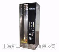 單根電線電纜垂直燃燒試驗機 TF---950
