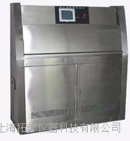 紫外線老化試驗箱 UV-40-8