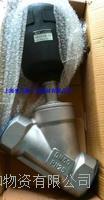 不锈钢角座阀APK21D-50B-100