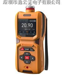 便攜式微量氧氣檢測儀 MS600-O2