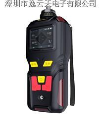 氫氣報警儀 MS400-H2
