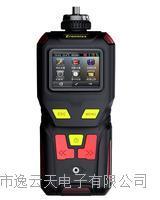 便攜式氧氣檢測報警儀 MS400-O2