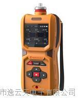紅外可燃氣體檢測儀 MS600-Ex-IR