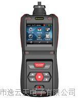手持式可燃氣體檢測儀 MS500-Ex
