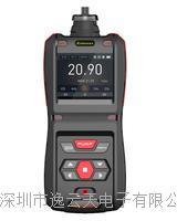 可燃氣體報警儀 MS500-Ex