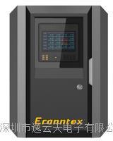 煙氣差分紫外光譜分析儀 DOAS-2000
