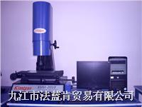 KIMTGAS影像测量仪