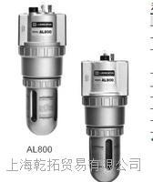 进口SMC大流量型油雾器,SMC大流量型油雾器型号