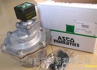 阿斯卡通用先导式电磁阀结构方式 美国ASCO通用先导式电磁阀