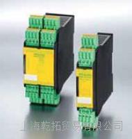 murr安全继电器技术,销售穆尔安全继电器