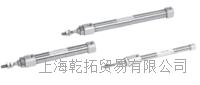韓國YPC圓柱型氣缸選型說明