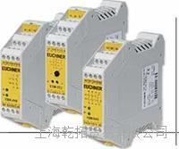 经销安士能安全继电器,EUCHNER安全继电器效果图