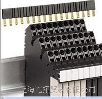 穆尔继电器产品功能,MURR继电器资料