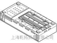 FESTO阀岛用气路板模块,CPX-AB-8-KL-4POL FESTO阀岛用气路板模块,CPX-AB-8-KL-4POL