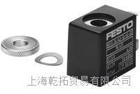 FESTO直流电压电磁线圈,MSFG-24/42-50/60-OD FESTO快插接头QS,标准系列QSY-8
