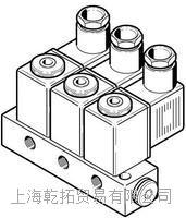 FESTO单电控3x3/2常闭电磁阀,BMFH-3-3-M5 MS6-SV-AGB-E-10V24-SO-AGMP1-WPB