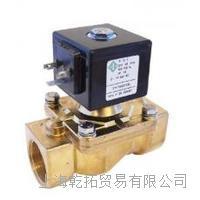 原裝ODE活塞式電磁閥技術樣本 31A3GV10-U