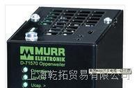 进口MURR开关电源,穆尔产品性能