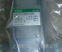 CKD卡曼涡街式流量传感器,WFK3032M-10-P0 WFK3012S-10-A1B