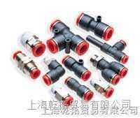 优益产品供应NORGREN金属插入式接头 100601200