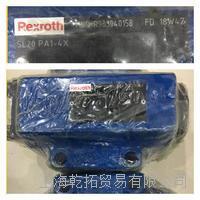 R900421985先导式单向阀Z2S10-2-3X/ R901382319