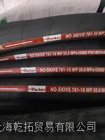 美國PARKER油管2SN20  DKL-28-DN20/DKL-18-DN20 CAP230M