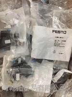 QSL-G1/8-6德国费斯托L型快插式螺纹接头QSL-G1/8-4 1207099 C4MT-03014ABB03DE0