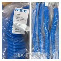 PUN-H-6X1-BL德国FESTO耐水解气管PUN-H-4X0,75-NT-500 VADMI-300-N