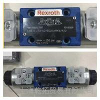 3842520054德国REXROTH弹簧拉出器 R928006701