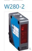 测量原理:订购SICK光电传感器 WL280-2H4331