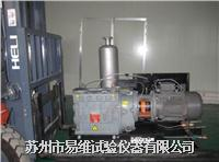BOC EDWARDS GV160真空泵維修