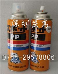 日本复合资材(鹰牌)SPOT PP - 神奇强力修整剂
