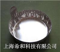 帶手柄鋁製稱量盤/鋁箔盤/鋁箔皿6015,95μm 6015