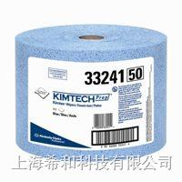 KIMTECH PREP* KIMTEX®強力吸油擦拭布(大卷式) 0174-00
