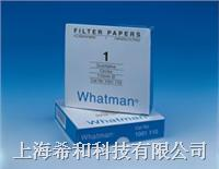 Whatman定性濾紙——標準級 1001-020